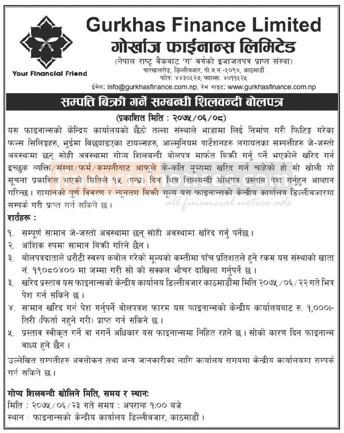 Assets Sales Tender Notice