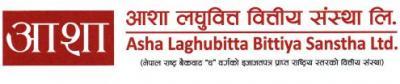 Asha Laghubitta logo