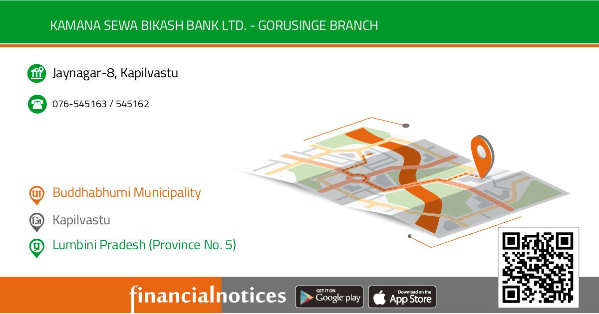 Kamana Sewa Bikash Bank Ltd. - Gorusinge Branch | Kapilvastu - Lumbini Pradesh (Province No. 5)