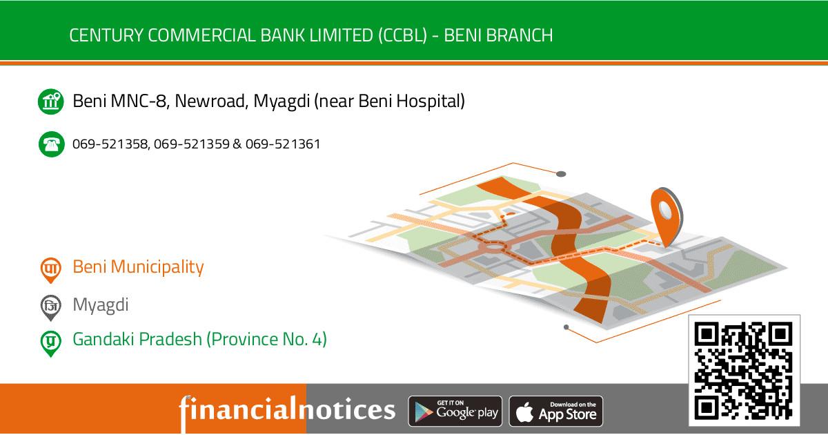 Century Commercial Bank Limited (CCBL) - Beni Branch | Myagdi - Gandaki Pradesh (Province No. 4)