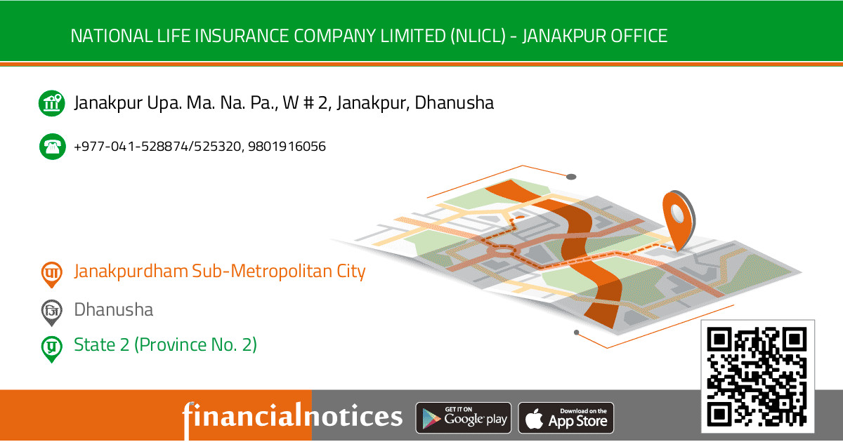 National life insurance Company Limited (NLICL) - Janakpur Office   Dhanusha - State 2 (Province No. 2)