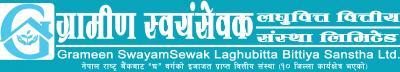 grameen swayamsewak laghubitta logo