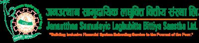 Janautthan Samudayik Microfinance Dev. Bank Logo