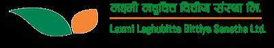 Laxmi Microfinance Bittiya Sanstha Logo