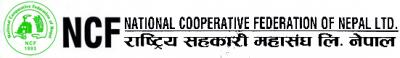 logo of national cooperative federation