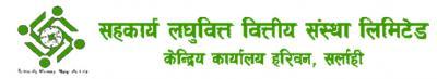 sahakarya laghubitta logo