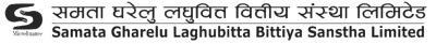 Samata Gharelu Laghubitta Bittiya Sanstha new Logo