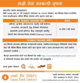 Laxmi Branch Opening Hours Notice -
