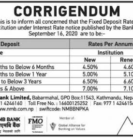 Corrigendum - Interest Rate