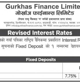 Revised Interest Rates