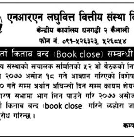 Notice Regarding Book  Book Closure Date