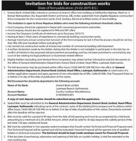 Invitation for bids for Construction