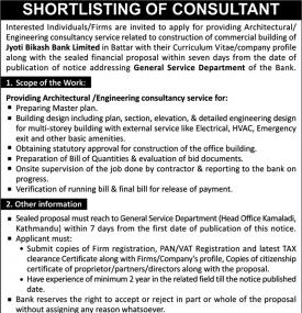 Shortlisting of Consultant