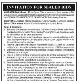 Invitation For Sealed Bids !!!