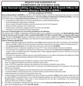 Internal Auditing Notice
