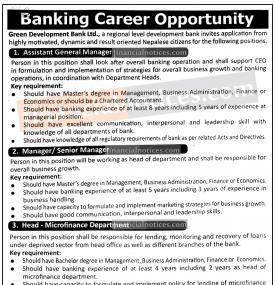 Development बैंकमा कर्मचारी आवश्यकता