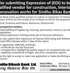 Request for submitting expression of EOI
