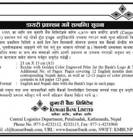 Tender Notice for Diary Print