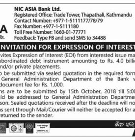 Invitation for expression of Interest  !!!