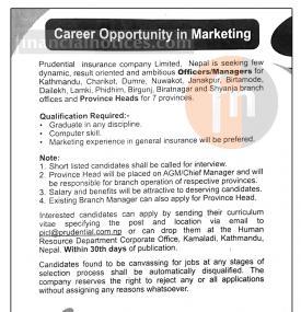 Career Opportunity !!! - रोजगारिको अवसर !