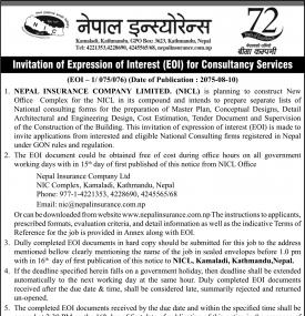 Invitation of Expression of Interest