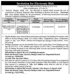 Invitation for Electronic Bids - RBB