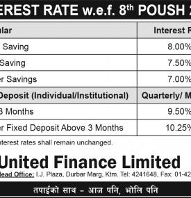 Interest Rate Notice