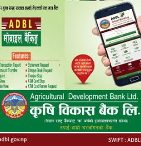 ADBL Mobile Banking