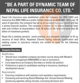 NLIC मा रोजगारीको अवसर