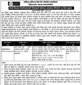 Auction Notice - RBB