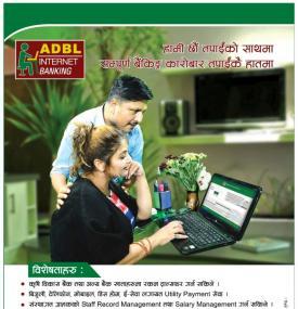 ADBL Internet Banking
