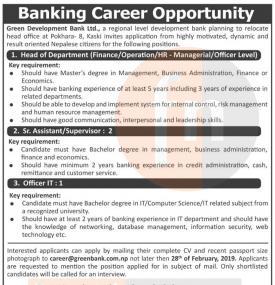 Bikas  बैंकमा रोजगारीको अवसर