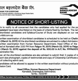 Notice of Short Listing- NB Bank Result