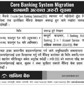 Core Banking System Migration Notice