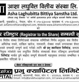 Registrar to the Share