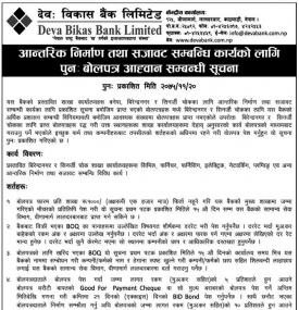 Re- Tender Notice