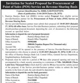 Invitation for sealed proposal