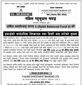 Nabil Mutual Fund Notice