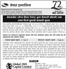 Share Distribution Notice