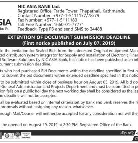 Extention of Document Submission Notice