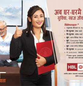 HBL brings to you new Subidha Bachat Khata!