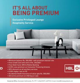 HBL introduces new HBL Exclusive Privileged Savings Account.