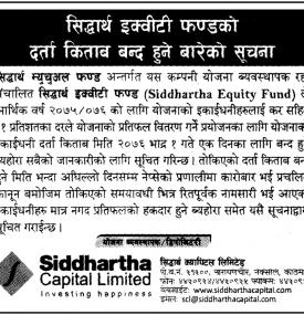 Siddhartha Equity Book Closure Notice