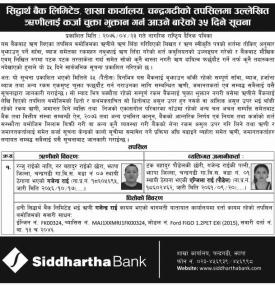 35 Days Loan Payments Notice