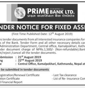 Tender Notice for fixed assets