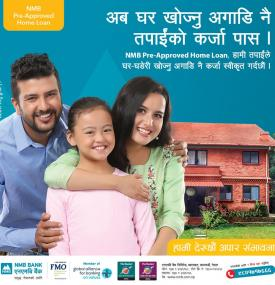 NMB HOME LOAN