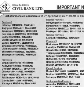Important Notice - Banking Service