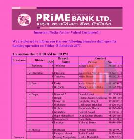 Prime Banking Hours Notice