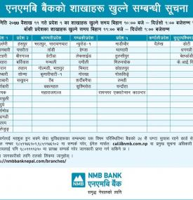 Banking Hours Notice