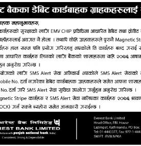 Importance Notice for Debit Cardholders